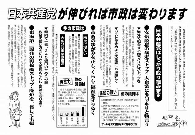 hitachi201504c