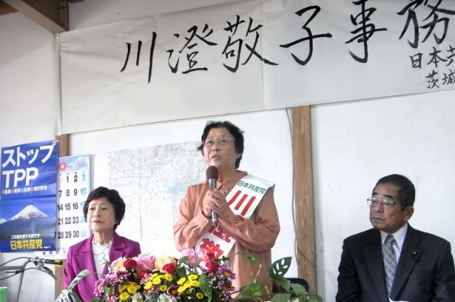 ▲10月24日に行われた川澄敬子事務所開き=茨城町
