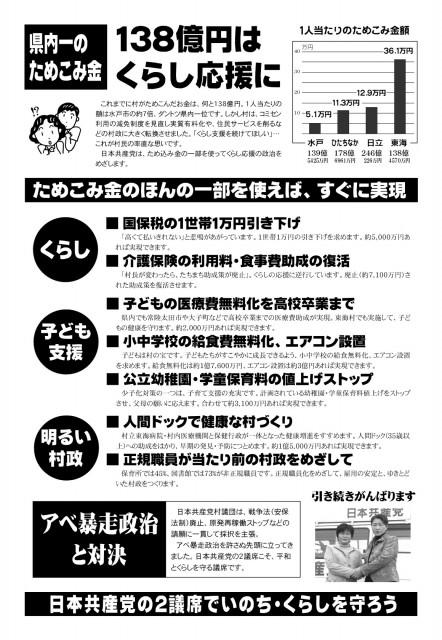 kawasaki201512ura