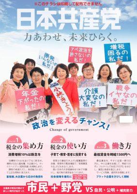 201606kobayashi_omote