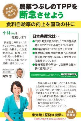 2016kobayashi_hagaki2