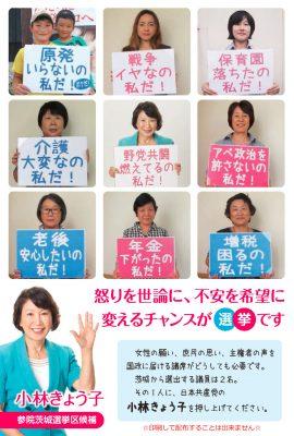 2016kobayashi_hagaki3