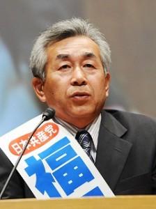 福田明・茨城5区予定候補