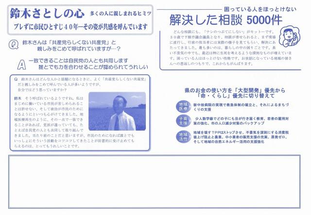 suzuki22