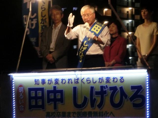 聴衆に最後の訴えをする田中しげひろ候補=9月7日、水戸駅南口