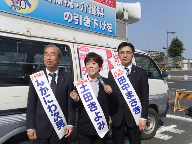 街頭から訴えるなかにわ、土田、田中の各氏(左から)=水戸市