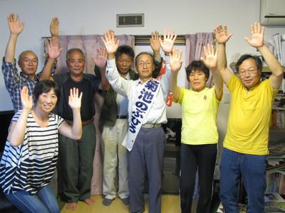 支持者とともに当選を喜び合う菊池氏(中央)=9月7日夜、茨城県桜川市
