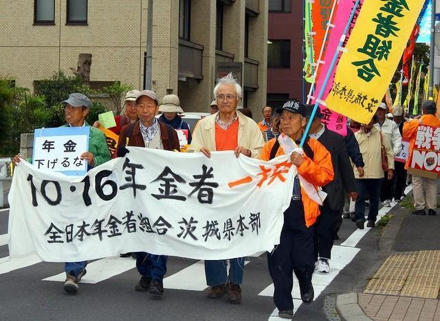 「年金を下げるな」「安倍内閣は退陣せよ」などの唱和を響かせ、デモ行進する集会参加者=10月16日、水戸市