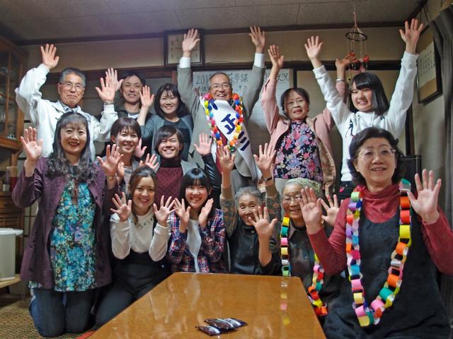 支持者とともに10期目の当選を喜び合う平氏(後列左から4人目)=10月25日夜、茨城県高萩市