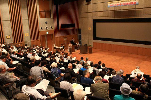 原子力事故について考え合った「9・30茨城集会」の参加者=9月24日、茨城県東海村