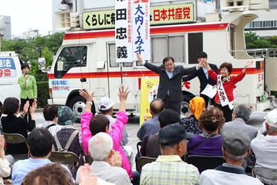声援に応える市田副委員長と大内参院茨城選挙区候補